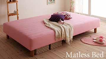 湿気が溜まらないベッド