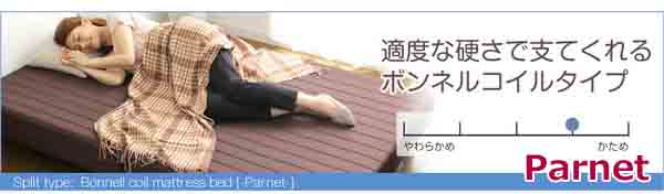 脚付きマットレスベッドのマットレス
