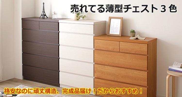 独身女性の部屋の家具
