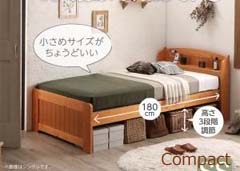 ウッディなすのこベッド