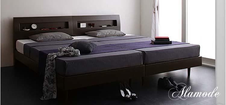 キングサイズベッドの代わりにシングル2台にする