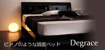 夫婦2台のシングルベッド