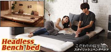 おすすめののボードベッドショートサイズ