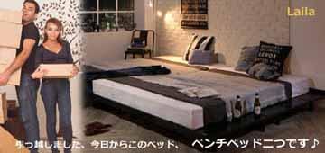 夫婦の2台ベッド