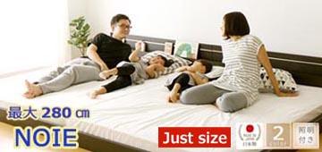 5人家族の連結ベッド280