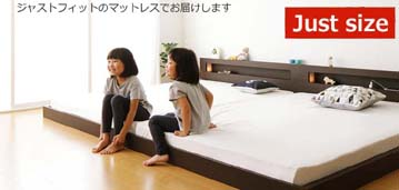 家族の連結ベッド、ファミリーベッド