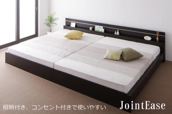 連結ベッドロータイプ