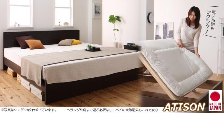 ベッドの湿気とり