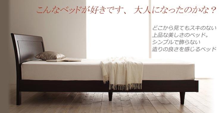 シングルサイズベッド即日発送