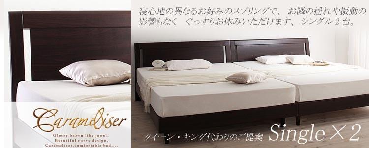 シングルサイズ3万円