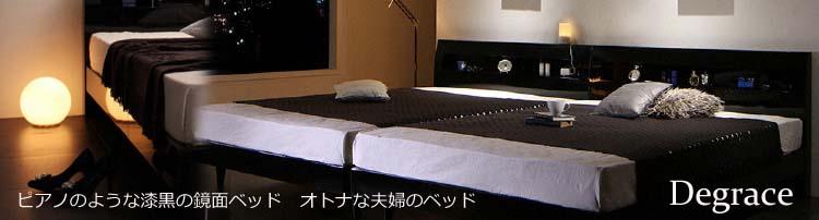美魔女ベッド即日発送