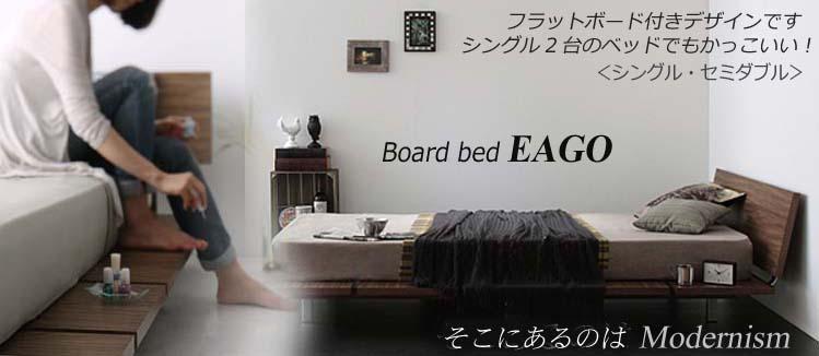 ヘッドレスボードベッド