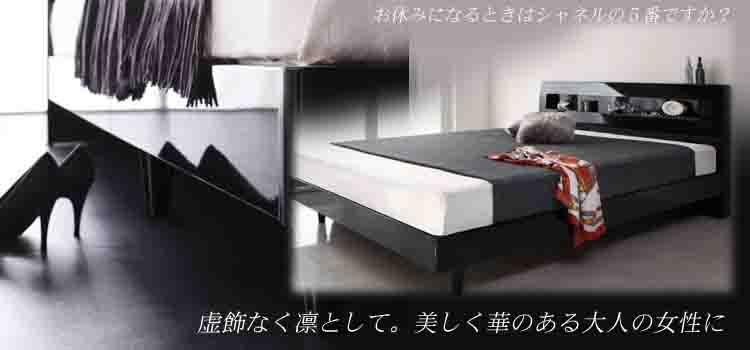 シングルベッド4万円