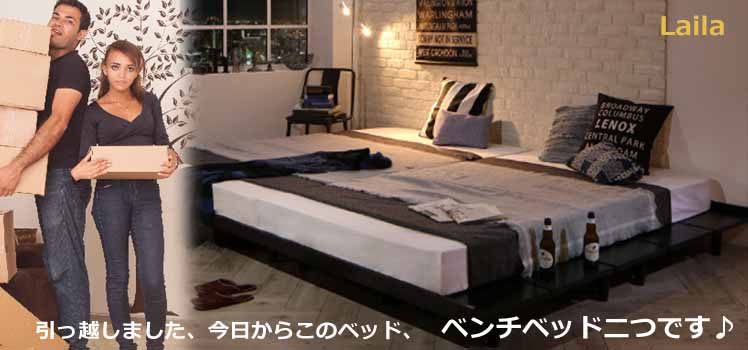 ヘッドレスすのこベッド
