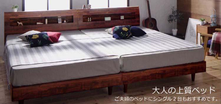 収納ベッドシングル2台