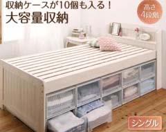 シングルすのこベッド