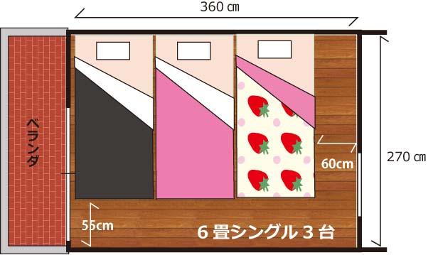 6畳にベッド3台