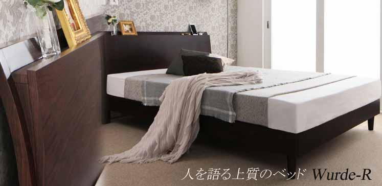 ダブルベッド5万円