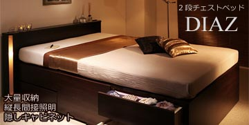 夫婦の収納ベッドダブルサイズ引き出し付き