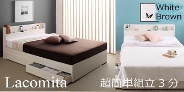 夫婦の2ダブルサイズ収納ベッド