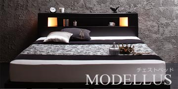 ダブルサイズ収納ベッドチェストベッド