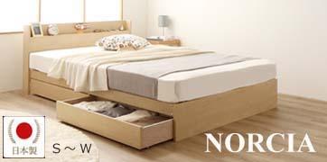 収納ベッドシングルサイズ