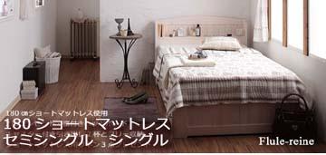 夫婦のシングル2台並べ収納ベッド引き出し付き