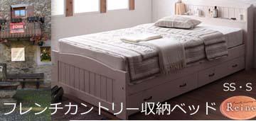 激安収納ベッドシングル