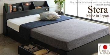 ダブルサイズ収納ベッド、引き出し付き
