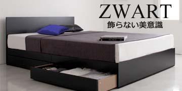 激安シングルベッド引き出し付き3万円