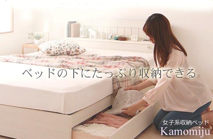 引出し付き収納ベッド、セミシングル