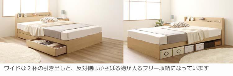 シングル収納ベッド引き出し付き