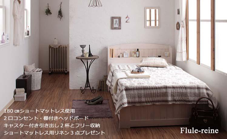 キャスター付き女子ベッド