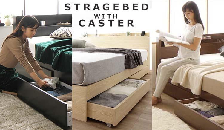 キャスター付きベッド