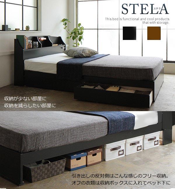 収納ベッドシングル2万円
