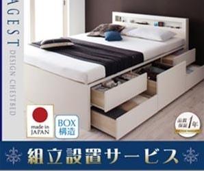 収納ベッド、組み立てサービス3