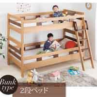 激安照明付き2段ベッド