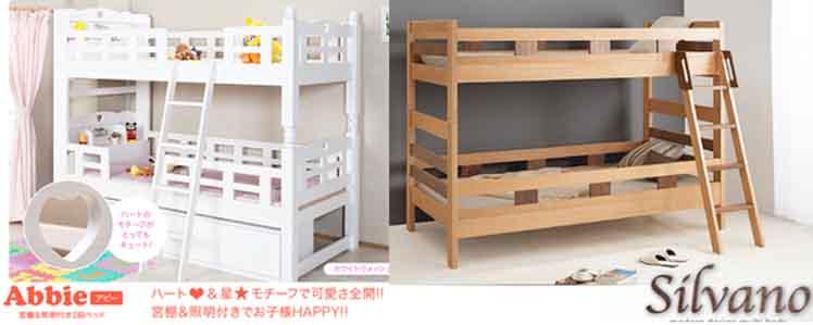 最新2段ベッド