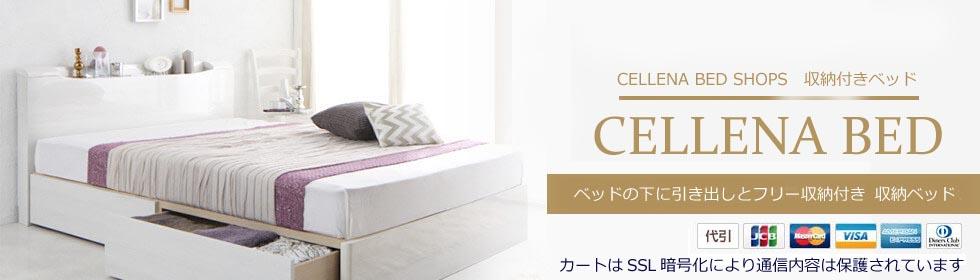 収納付きベッドが安い。大容量収納ベッドマットレス付き!