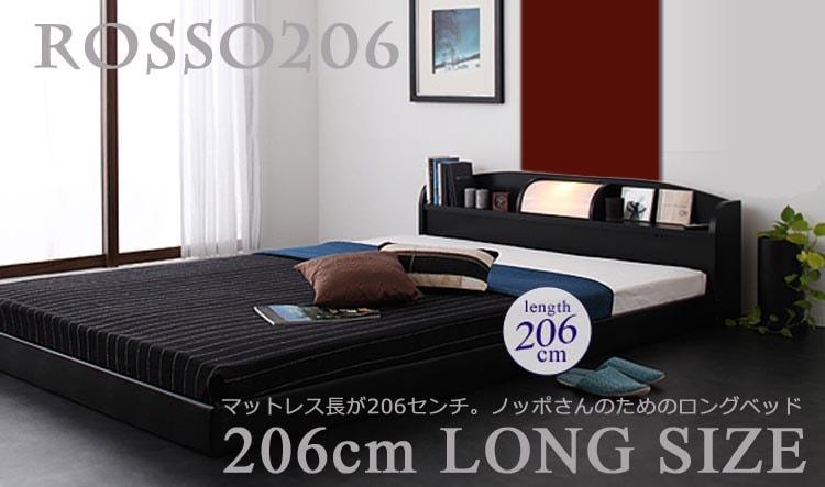 ロングサイズセミダブルベッド
